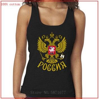 32 emblema del Estado Rusia águila fútbol top corto sin mangas camisetas mujeres sexy top verano brandy tops melville ropa mujer