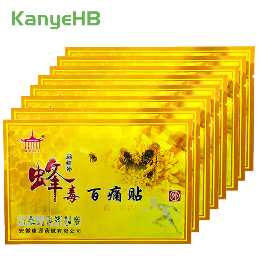 10pcs/10bags Bee Venom Balm Joint Pain Patch Neck Back Body Relaxation Pain Killer Body Pain Relief Orthopedic Plasters A008
