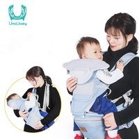 Umaubaby 0 ~ 36 months Baby Carrier Infant Kid Baby Hipseat Sling Front Facing Kangaroo Baby Wrap Carrier for Baby Travel