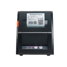 3120TU 80mm thermal barcode printer product sticker label printer store receipt USB mobile phone Bluetooth printer wholesale high quality label sticker receipt printer barcode qr code pos printer support 80mm width print speed very fast