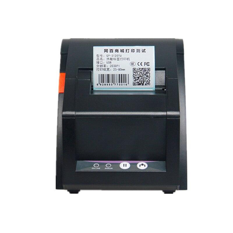 3120TU 80mm thermische barcode drucker produkt aufkleber label drucker shop empfang USB handy Bluetooth drucker