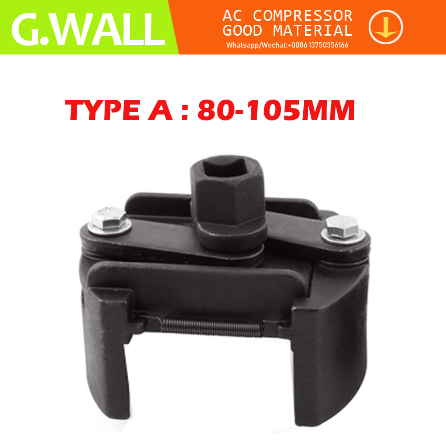 Oil Grid Disassembly Tool Automotive Filter Wrench U-shaped Oil Filter Element Disassembly Filter Universal Drum Tool
