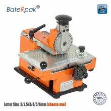 Machine, 2/2.5/3/4/5/6 Parameter Baterpak