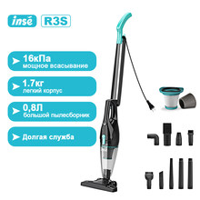 Corded Vacuum Cleaner for Home Handheld Vacuum Cleaner INSE R3S Suction Power 1600Pa