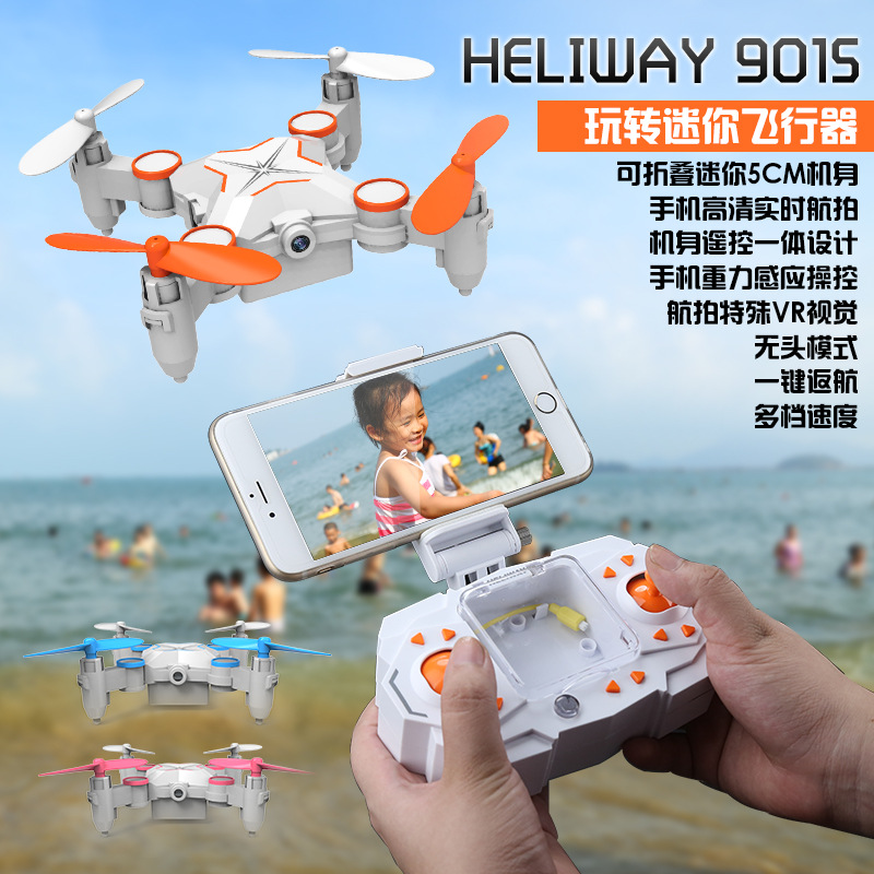 Unmanned Aerial Vehicle Airplane Mobile Phone Real-Time High-definition Aerial Photography Rechargeable Mini Four-axis Transform