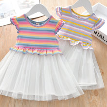 Girls Casual Dress 2021 New Summer Kids Costume Sweet Rainbow Tutu Dresses Children Baby Clothing Suits 2-7 Years Girl Dresses