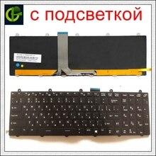 Clavier rétro éclairé russe pour MSI MS 16GA, MS 16GB, MS 16GC, MS 16GD, MS 16GE, MS 16GF, MS 16GH, S1N 3ERU291, S1N 3EUS204, RU