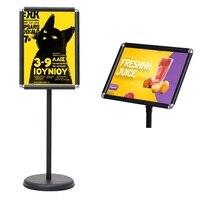 9.5 X 13 Graphic Adjustable Aluminum Pedestal Rectangle Poster Stand Office Restaurants School Picture Frame HW56668