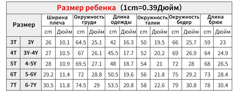 俄语-圣诞套装尺码_副本4