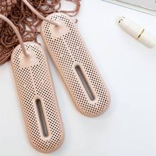 Портативная электрическая сушилка для обуви 220 В дезодорирующая