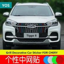 Grill Decorative Car Sticker Three-Color Starry Reflective Patch FOR CHERY ARRIZO EX ARRIZO EX ARRIZO GX Tiggo 5X Tiggo7 8