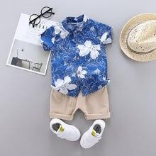 Летний комплект для новорожденных мальчиков модная одежда маленьких