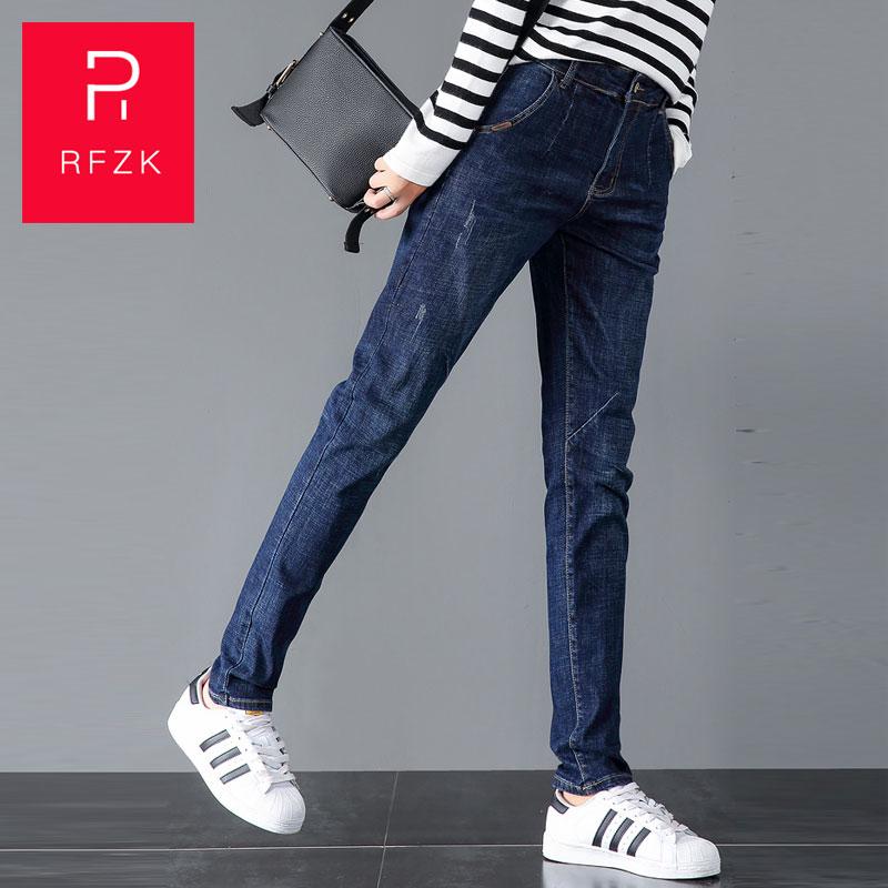RFZK Jeans Women Loose 2020 Spring and Autumn New Korean High Waist Thin Straight Pants Student Wild Harem Pants