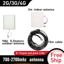 700-2700MHz 9dbi Outdoor Panel  Antenna  Signal Repeater Accessories for GSM UMTS DCS PCS 3G 4G LTE Mobile Signal Booster