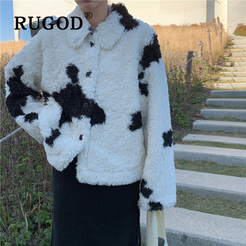 RUGOD Cow color coats and black knitted skirt for women turn down collar sweet warm jacket straight long skirt korean fashion