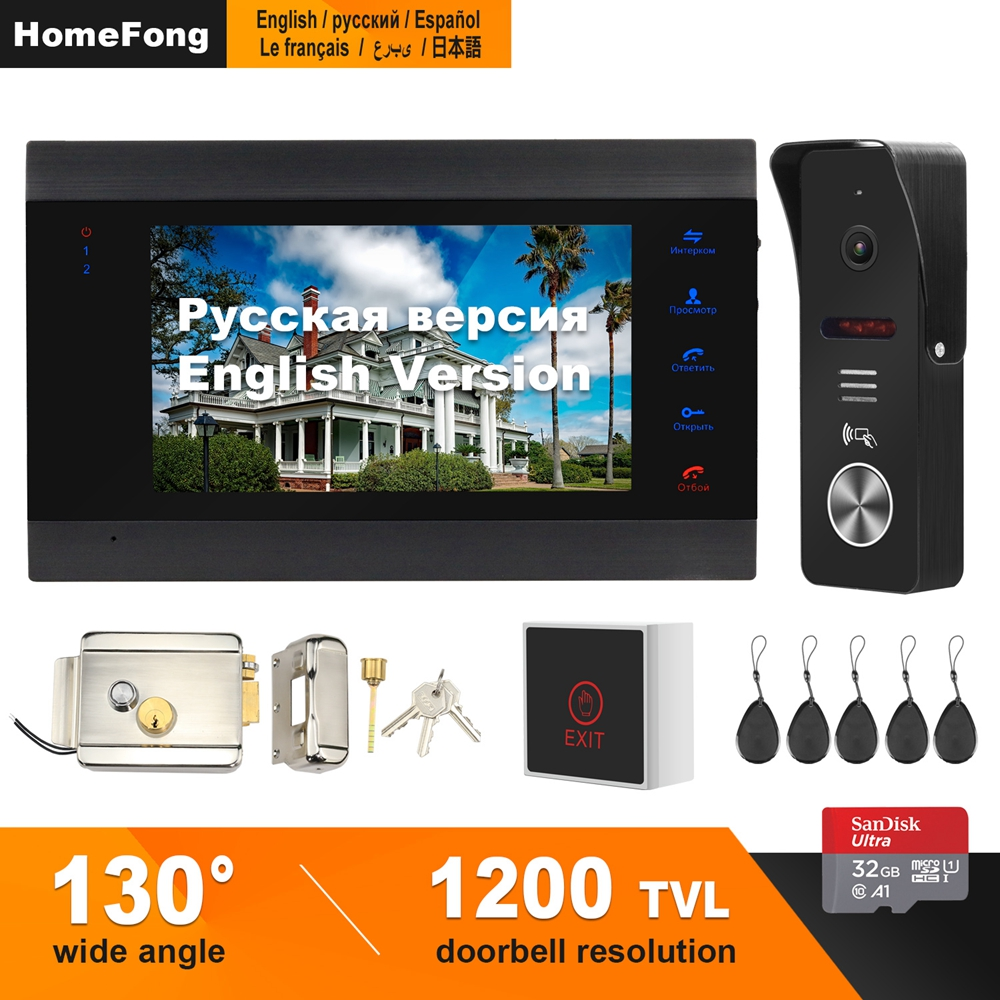 HomeFong 7 Inch Video Door Phone  System  Support Motion Detect Recording 130° Doorbell Camera For Home Video Doorbell With Lock