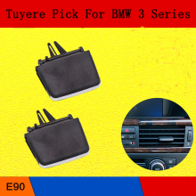 Tuyere Pick For BMW 3 Sereis E90 E92 все цены