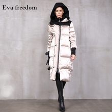90% duck down warm Parkas coat winter fashion brand thick warm down