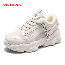 Fashion Women's Winter Sneakers Warm Fur Chunky Sneakers Platform Beige