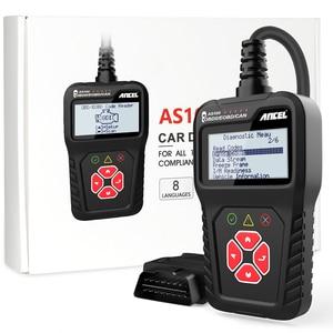 Image 5 - Ancel AS100 OBD2 Auto Scanner Lettore di Codice Del Motore ODB2 di Diagnostica Per Auto Multilingue OBD Automotive Scanner gratuito di Aggiornamento PK ELM327
