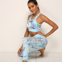 2 Piece Seamless Set Women Sport Suit Gym Clothes Gym Fitness Long Sleeve Crop Top And Scrunch Butt Yoga Clothes Set lace panel scrunch long sleeve top
