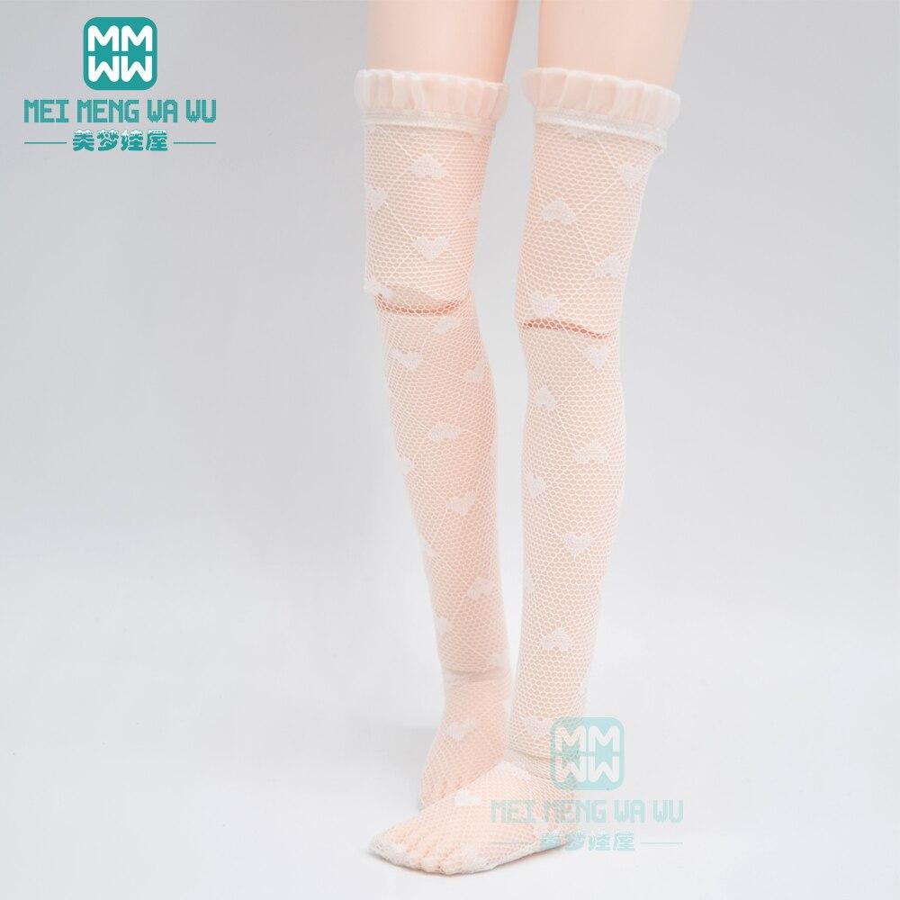 BJD--009--3
