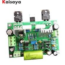 Versterker Board K851 Grote Huidige Veld Effect Buis Stereo Koorts klasse Discrete Digitale Versterker Audio Board B9 004