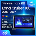 TEYES CC2L и CC2 Plus Штатная магнитола For Тойота Ленд Крузер 100 For Toyota Land Cruiser LC 100 2002 - 2007 Android до 8-ЯДЕР до 6 + 128ГБ 2DIN автомагнитола 2 DIN DVD GPS мультимедиа ав...