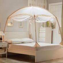 Upgrade jurta moskitiery trzy otwarte drzwi zamek błyskawiczny przeciw komarom bez dna domu tanie tanio CN (pochodzenie) Trzy-drzwi China mainland Installation required 6958614101412 1 2m (4 ft) bed 1 5m (5 ft) bed 1 8m (6 ft) bed