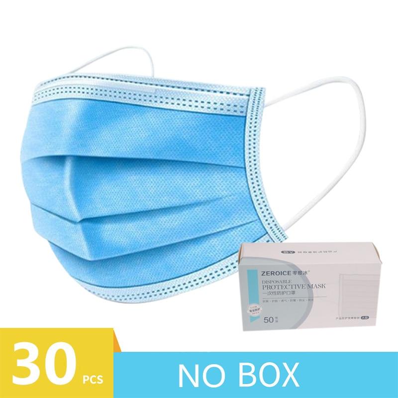 30PCS NO BOX