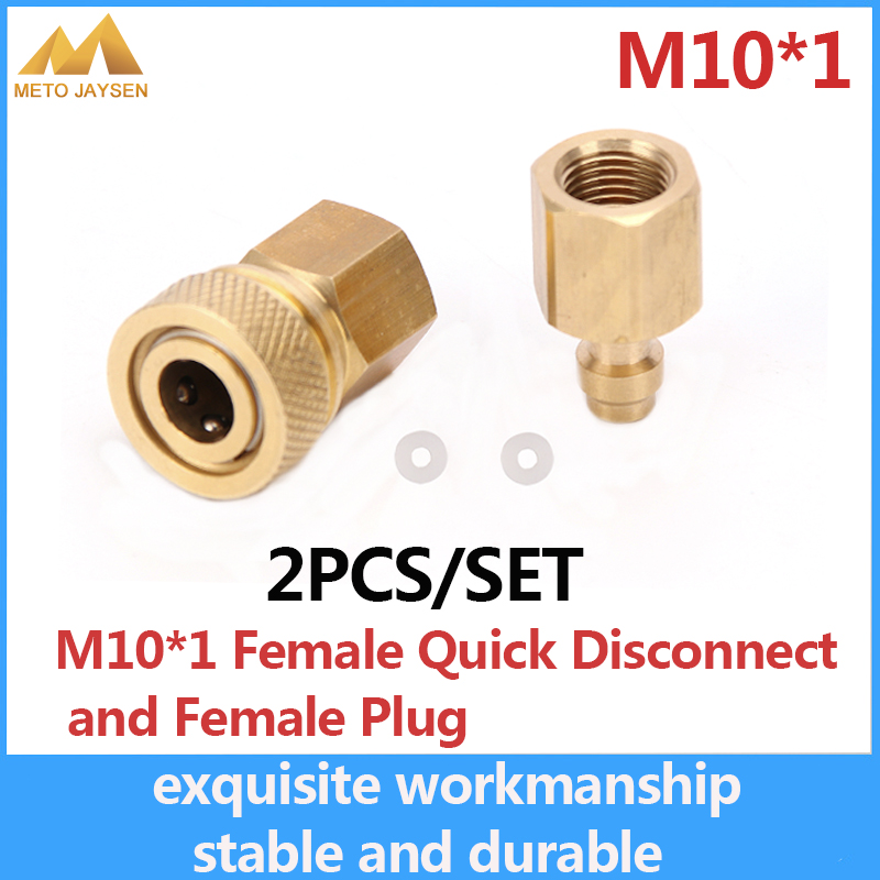 PCP Airforce Paintball Copper M10x1 Female Plug Connector Quick Disconnect Coupler Fittings Air Refill Socket 2pcs/set