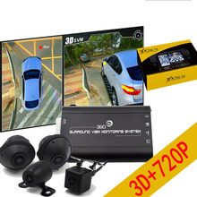 New 360 2D Car Birdview System 360 Seamless Surround View DVR With Front Rear Camera Two Adjustable Angle Lens Car Side Camera(China)