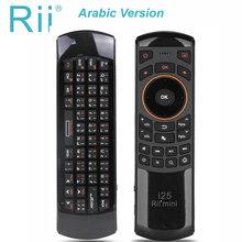 Orijinal Rii Mini i25 2.4GHz arapça klavye hava fare uzaktan kumanda IR genişletici öğrenme akıllı Android TV kutusu HTPC