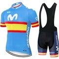 2020 команда Movistar, Велоспорт, Джерси, мужской велосипедный комплект, одежда для велоспорта, Джерси, мужской летний велосипедный комплект из Дж...