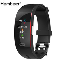 Hembeer H66 Plus Blood Pressure Wrist Band Heart Rate Monitor PPG ECG Smart Bracelet Sport Watch Fitness Tracker pk fitbits(China)