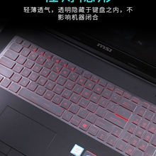 Para MSI GL65 GL63 GT76 GS75 GP73 GL73 GE63 GE65 GE73 7RD/GE73 Raider/GE73VR impermeable Ultra delgada de Tpu piel cubierta de teclado