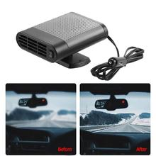 2 in 1 Car heater defroster Glass Air cleaner Automobile heater Car Electric Heater Heating Cooling Fan Vehicle-mounted Van 350 ml heating cooling cup creative 36w fast continuous car vehicle heating cooling cup electric kettle drink heater cooler