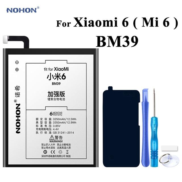 Аккумулятор Nohon для телефона XiaoMi Mi 6 1