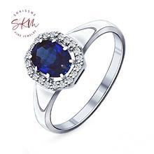 Skm 14k 18k белые золотые сапфировые кольца для женщин винтажные