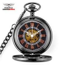 Винтаж сплав карманные часы псевдо-антиквариат двойной Охотник механические скелет карманные часы цепи Юбилей подарок