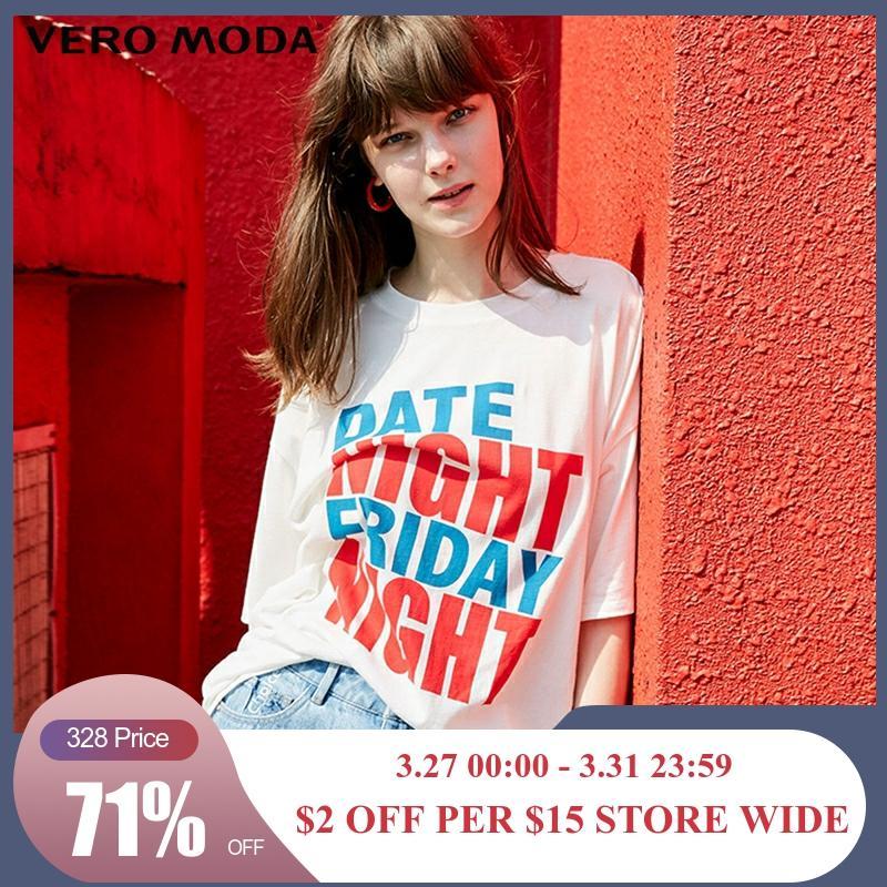 Vero Moda Letter Print 100% Cotton Round Neckline Short Sleeves T-shirt | 319201557