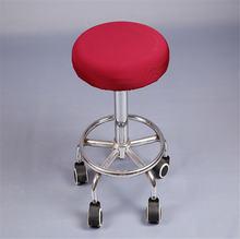 Новинка чехол для круглого стула барного эластичный сиденья