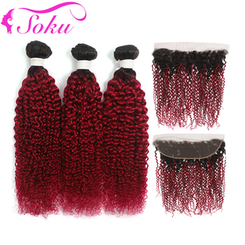 T1B/99J Kinky Curly Human Hair Bundles With Frontal SOKU Brazilian Curly Hair Bundles With Closure Non-Remy Hair Weave Extension