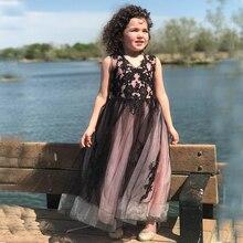 V ネック黒床の長さのレースの刺繍のページェントドレス初聖体ドレス子供の誕生日パーティーウェディング