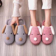 купить Women's Slippers household thermal slippers Indoor Home Furniture Slipper Thick Bottom Slip-proof Thermal Protection Winter дешево
