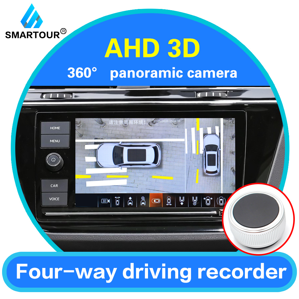 Smartour Auto Panoramic Rearview Camera 360 Degree Parking System Car Camera All Round Night Vision  Reverse Camera De Recul