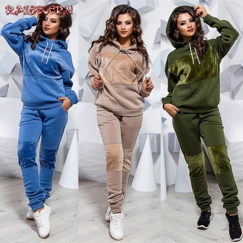 RAISEVERN 2019 Fashion Autumn Winter Tracksuit Women Hoodies Sweatshirts+ Long Pants Two Piece Set Outfits Pathwork Warm Mujer