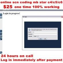 Лучший один раз сервер вход в онлайн SCN кодирование для диагностического инструмента mb star c4 sd c5 SD Подключение компактный c6 для автомобилей MB