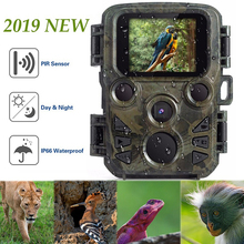 Wildlife Trail Photo Trap Mini Hunting Camera 12MP 1080P Waterproof Video Recorder Cameras for Security Farm Fast Trigger Time