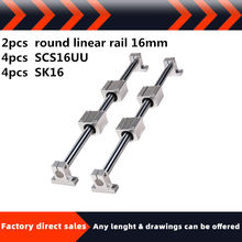 round linear rail 16mm linear shaft any length + SCS16UU + linear rail clamp SK16for linear guide 3d printeror DIY CNC Routers